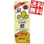 『送料無料』紀文(キッコーマン) 豆乳飲料 梨(ナシ) 200ml紙パック 18本入