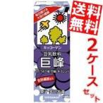 『送料無料』紀文(キッコーマン) 豆乳飲料 巨峰 200ml紙パック 36本 (18本×2ケース)