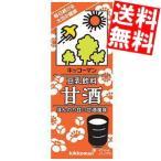 『送料無料』キッコーマン飲料 豆乳飲料 甘酒 200ml紙パック 18本入 [あまざけ あま酒]