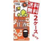 『送料無料』キッコーマン飲料 豆乳飲料 甘酒 200ml紙パック 36本 (18本×2ケース) [あまざけ あま酒]
