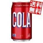 送料無料 富永貿易 神戸居留地 Lasコーラ 350ml缶 24本入 (cola)