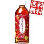 『送料無料』富永貿易 神戸居留地 ルイボスティー 500mlペットボトル 24本入 カフェインゼロ