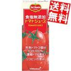 『送料無料』デルモンテ 食塩無添加トマトジュース 200ml紙パック 18本入