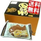 『送料無料』多田製菓 もっちりたい焼き (クリーム) 10個入