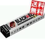 送料無料 ロッテ ブラックブラックキャンディ 11粒×10本入