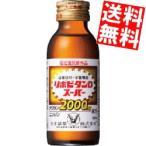 『送料無料』大正製薬 リポビタンDスーパー 100ml瓶 50本入