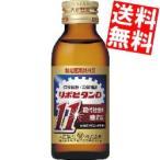 『送料無料』大正製薬 リポビタンD11(イレブン) 100ml瓶 50本入