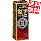 『送料無料』大正製薬 ゼナF0-I α(アルファ) 50ml瓶 60本入