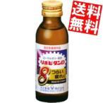 『送料無料』大正製薬 リポビタンD8(エイト) 100ml瓶 50本入