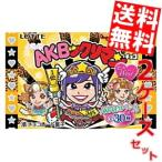 『送料無料2ボール:AKBチームWEST』ロッテ AKBックリマン チョコ 60袋(30袋×2ボール)[AKB48 ビックリマン]