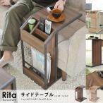 リタシリーズ サイドテーブル ソファーサイドテーブル ベッドサイドテーブル ミニテーブル キャスター付き 本 送料無料  エムール