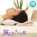 旅行用枕 旅行用品 携帯用枕 旅枕 枕職人がつくった旅の友になる枕『トラベルピロー』 出張 丸洗い枕 低い枕 涼感 冷感 エラストマー 洗える