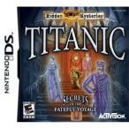 DS TITANIC (海外版)