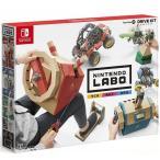 Switch Nintendo Labo Toy-Con 03: Drive Kit