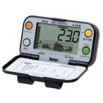 Kenz 生活習慣記録機 「ライフコーダーMe(ミー)+Pセット」(個人用管理ソフトライフライザー05パーソナル)付き