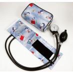 スヌーピー / ハローキティ / ベティーブー キャラクター携帯型アネロイド血圧計/成人用/