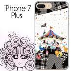 iPhone7 Plus スカラー ScoLar ケース カバー メリーゴーランドと動物たち アニマル柄 iphoneケース アイフォン かわいい デザイナー ブランド