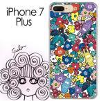 iPhone7 Plus スカラー ScoLar ケース カバー うさぎ ラビルとカラフル フラワー 花 花柄 iphoneケース アイフォン かわいい デザイナー ブランド