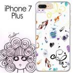 iPhone7 Plus スカラー ScoLar ケース カバー 猫とファッション グラフフィティ 猫柄 iphoneケース アイフォン かわいい デザイナー ブランド