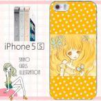 スマホカバー iPhone5s iPhone5 docomo au softbank スマホケース SHIHOデザイン オレンジ色の時間 ハードケース クリア カバー ケース iphone5s