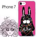 iPhone7 スカラー ScoLar ケース カバー 宇宙 うさぎ 宇宙柄のラビルとハート ウサギ iphoneケース アイフォン かわいい デザイナー ブランド