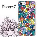 iPhone7 スカラー ScoLar ケース カバー うさぎ ラビルとカラフル フラワー 花 花柄 iphoneケース アイフォン かわいい デザイナー ブランド