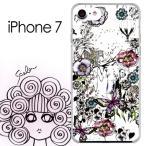 iPhone7 スカラー ScoLar ケース カバー 花と蝶が舞うサバンナ ヒョウ ゾウ 気球 花柄 iphoneケース アイフォン かわいい デザイナー ブランド