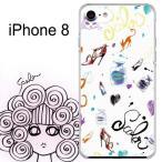 iPhone8 スカラー ScoLar ケース カバー 猫とファッション グラフフィティ 猫柄 iphoneケース アイフォン かわいい デザイナー ブランド