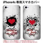 ショッピングiPhone4S iPhone4s スマホケース 名入れ スマホカバー ハート グランジ カスタム オリジナル オーダーメイド iphone4s