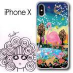iPhone X スカラー ScoLar ケース カバー ピンクのフラミンゴ メルヘン 夜空 iphoneケース アイフォン かわいい デザイナー ブランド