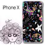 iPhone X スカラー ScoLar ケース カバー 宇宙 宇宙柄 カラフル フラワー 花 花柄 iphoneケース アイフォン かわいい デザイナー ブランド