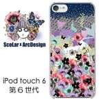 iPod touch 6 スカラー ScoLar ケース カ�