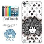 iPod touch 5 スカラー ScoLar ケース カバー ScoLarちゃんアップ ドットxブラック アイポッド タッチ かわいい デザイナー ブランド