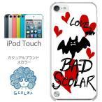 iPod touch 5 スカラー ScoLar ケース カバー BADxBAT ハートとコウモリ アイポッド タッチ かわいい デザイナー ブランド