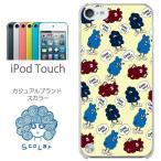 iPod touch 5 スカラー ScoLar ケース カバー アメリカン ポップコーン キャラクター アイポッド タッチ かわいい デザイナー ブランド