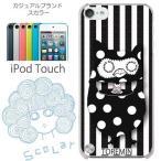 iPod touch 5 スカラー ScoLar ケース カバー トレミン クマ ブラックストライプ アイポッド タッチ かわいい デザイナー ブランド