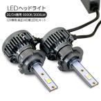 クラウンアスリート  210系 超薄型 LEDヘッドライト バルブ D4C/D2C LED ベッドライト バルブ 5500K/2200LM 車検対応 CSPチップ LEDライト カスタム 電装パーツ