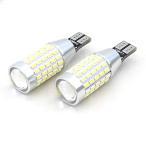 ハイエース200系 全年式適合 T10/T16 LEDバルブ 3014chip SMD 87連 プロジェクター 2個セット 保証付き ポジション球 バックランプ ルームランプ
