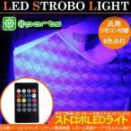 ショッピングLED LED フットランプ 間接照明 ルームランプ シガーソケットタイプ ON/OFFスイッチ 全8色 リモコン切り替えタイプ