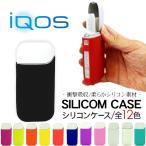 アイコス ケース iQOSケース シリコンケース たばこ入れ シガーケース IQOS プラス IQOS 2.4 Plus カバー 電子タバコ ヒートスティック 収納ケース