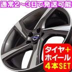 [ノルディア N-6R] ボルボ S80/V70 AB BB 18 新品 タイヤ付 1台分
