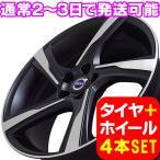ボルボ S60/V60 FB系 新品 N-6R 18インチ タイヤホイール 235/40R18 PMB 1台分