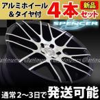 アウディ A4/S4 B6/B7 8E系 新品 SE-8M 19インチ タイヤホイール 235/35R19 PMB 1台分