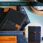 iphone6 iphone6plus iphone6s iphone6splus カバー型