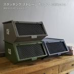 収納 北欧 おしゃれ DIY 収納ボックス トレーボックス 仕分け 積み重ね可能 小物入れ コンテナ AZSP スタッキングトレーボックス3個セット W33×D41×H20cm