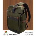 Yahoo!アット・スマイルデイパック バックパック リュック ロールトップ 口折れ メンズ レディース ブランド おしゃれ アウトレット アーノルドパーマー 鞄 ミリタリー 緑 83AP36