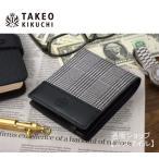 財布 二つ折り メンズ ブランド おしゃれ アウトレット 希少品 本革 牛革 タケオキクチ TAKEO KIKUCHI 紳士 30周年限定モデル コンパクト グレンチェック 013014