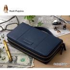 クラッチバッグ セカンドバッグ 長財布 ダブルラウンドファスナー 鞄 ポーチ メンズ レディース ブランド アウトレット 牛革 本革 ハッシュパピー HP2184 紺