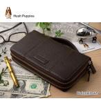 クラッチバッグ セカンドバッグ 長財布 ダブルラウンドファスナー 鞄 ポーチ メンズ レディース ブランド アウトレット 牛革 本革 ハッシュパピー HP2184 茶