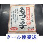 永井食堂 もつ煮 もつっ子 真心の味 1キロ3人前用 クール代無料! 群馬 渋川 もつ煮込み もつっこ もつ鍋